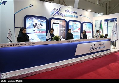 International Tourism Expo Kicks Off in Tehran