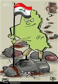 آل سعود کا اختتام!!!
