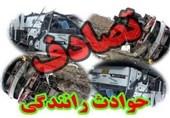کرمان|10 مصدوم بر اثر تصادف در جاده کرمان راین