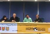 امضای تفاهمنامه تئاتری میان ایران و یونان