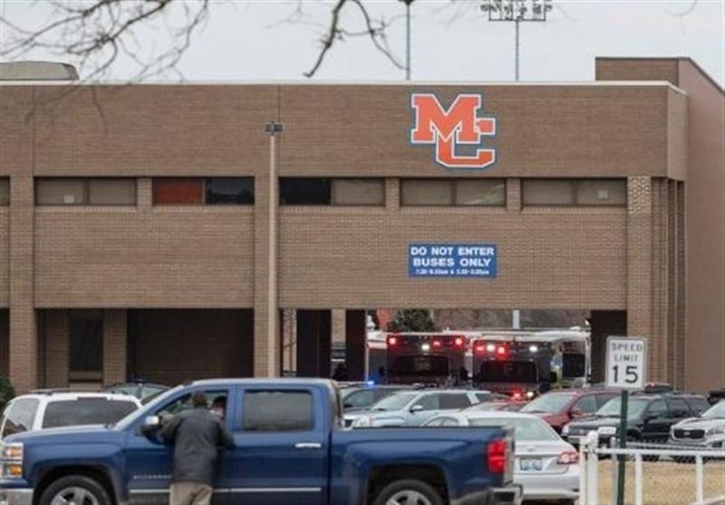 Kentucky School Shooting: 2 Students Killed, 18 Injured