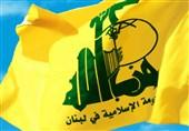 """حزب الله: """"الصماد"""" مردی استثنائی بود که با شدیدترین تجاوز در منطقه مقابله کرد"""