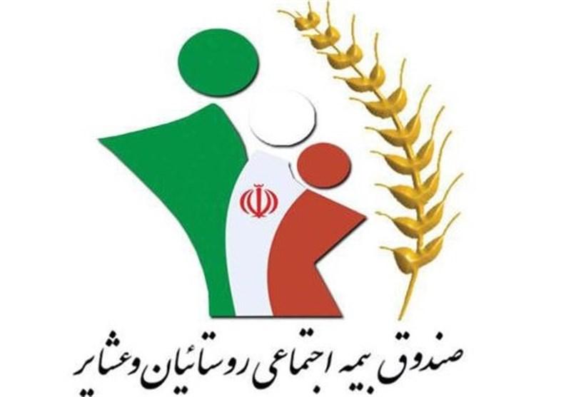 روستاییان و عشایر استان بوشهر زیرپوشش صندوق بیمه اجتماعی قرار میگیرند