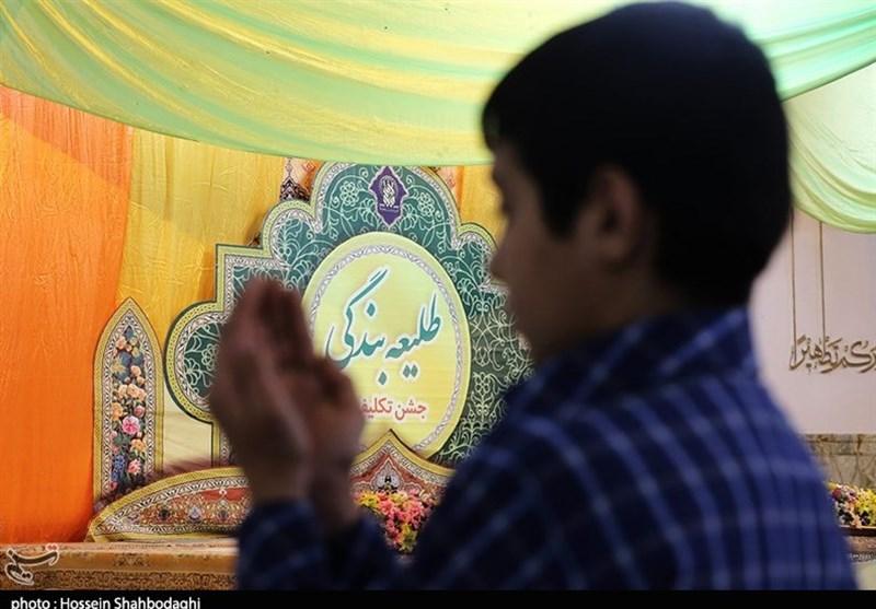 ستاد اقامه نماز آموزشوپرورش به شورای عالی نماز ارتقا یافت