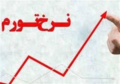 بانک مرکزی: نرخ تورم بهمن 9.9 درصد شد