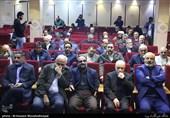 هفتمین کنگره جمعیت ایثارگران برگزار شد + عکس