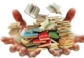 سهم عمده کمک درسیها از بازار کتابهای نامناسب
