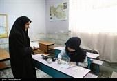 اردبیل| خدمات درمانی به 2700 نفر از ساکنان مناطق محروم ارائه شد