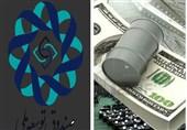 بررسی سازوکار جدید برای تسویه مطالبات ارزی صندوق توسعه ملی به صورت ریالی