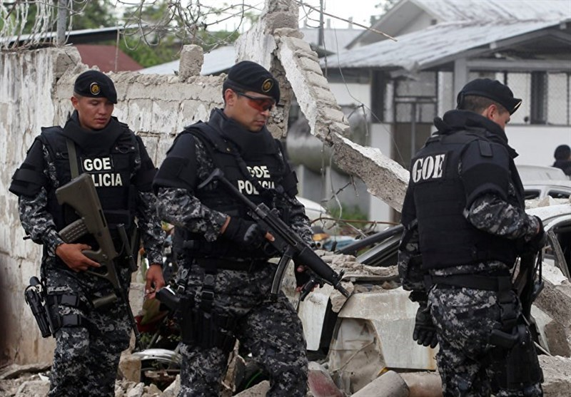 Ecuador Leader Declares Emergency in 2 Cantons after Blast near Police Station