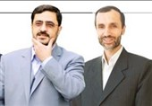 اختصاصی تسنیم/ درخواست اعاده دادرسی بقایی و مرتضوی رد شد