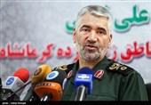 عملکرد سپاه و بسیج در کمکرسانی به مردم زلزلهزده در کرمانشاه