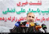 اعزام 1000 گروه جهادی به مناطق زلزله زده در ایام نوروز