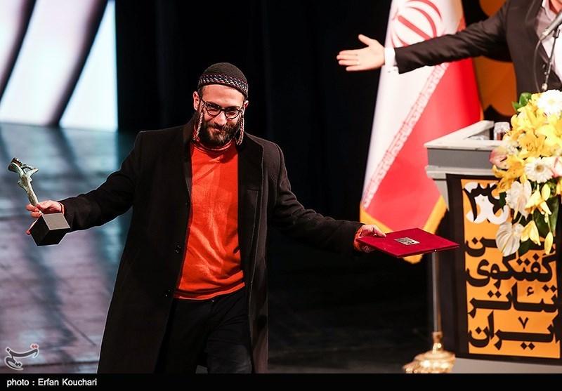 جشنواره فجر جوایز