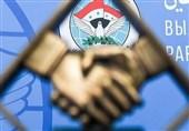 ماهو المتوقع من سوتشی .. وکیف سیساهم فی دعم العملیة السیاسیة السوریة على إیقاع المزاجات الدولیة
