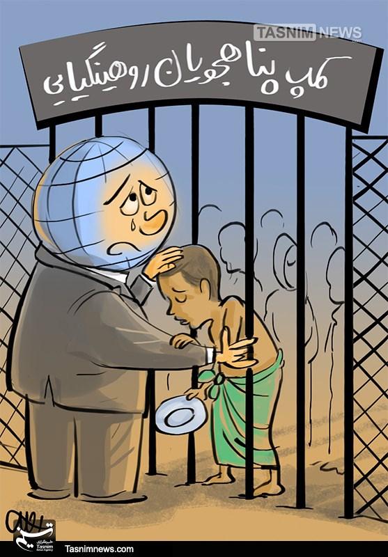 https://newsmedia.tasnimnews.com/Tasnim/Uploaded/Image/1396/11/11/13961111121410205131830110.jpg
