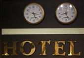 احداث هتل و بیمارستان در جنگل سرخهحصار