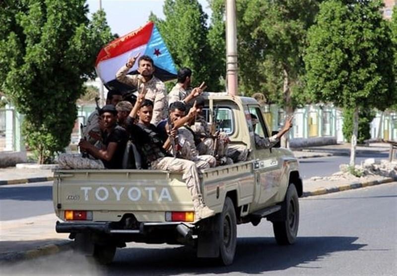 Yemen's Ansarullah Sees Plot Behind Aden Developments