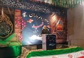 شیراز  یادواره سرداران و 500 شهید استهبان برگزار شد