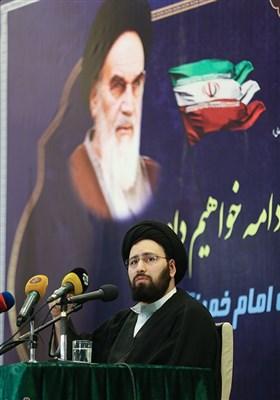 Iran Starts Marking Anniversary of 1979 Islamic Revolution