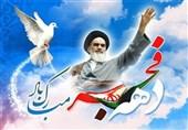 بندرعباس  بهرهبرداری از 13 طرح عمرانی و آموزشی در شرق و غرب استان هرمزگان