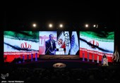 Fajr Film Festival Opens in Tehran