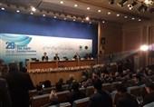 بیست و نهمین کنفرانس بینالمللی احزاب آسیایی در تهران برگزار شد + عکس