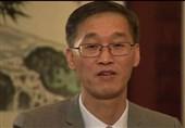 اظهارات سفیر چین در اسلامآباد درباره طالبان