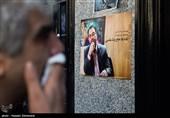 """برگزاری مراسم ترحیم زندهیاد """"رضا مقدسی"""" در مسجد نور تهران"""