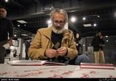 روایت یک عکاس از لحظه سال تحویل خانوادههای تهرانی در دهه 60 +عکس