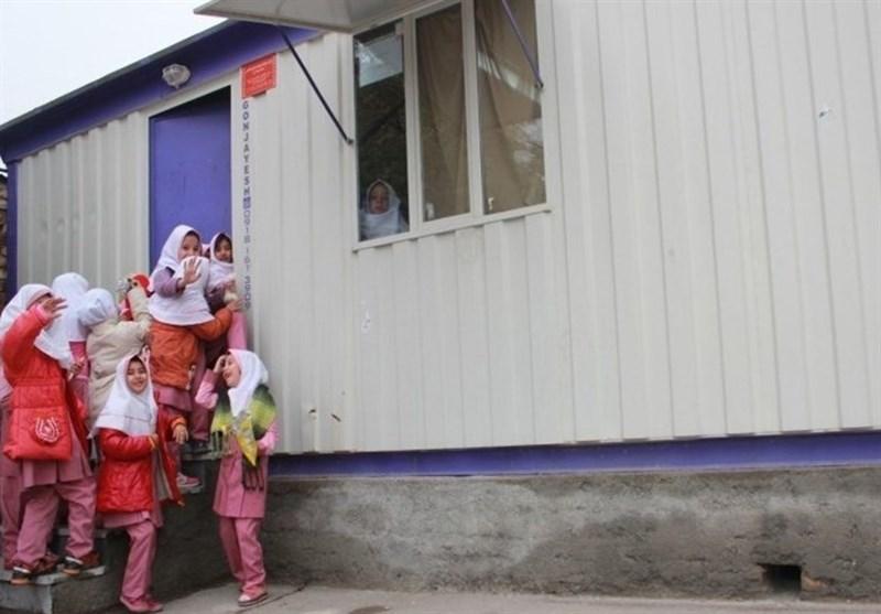 همدان|تناقض آمارهای مسئولان درباره وجود مدارس کانکسی در همدان