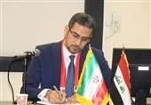 پیام تسلیت رایزنی فرهنگی عراق در پی حادثه سقوط هواپیمای ایرانی