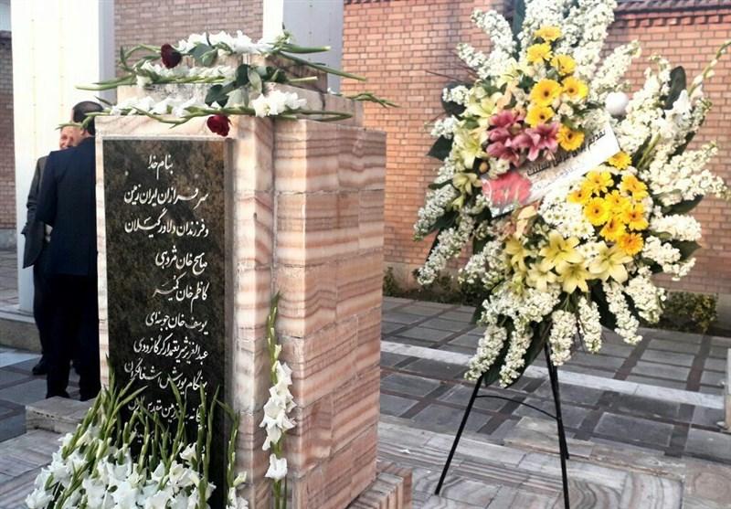 رشت| مراسم گرامیداشت شهدای مشروطهخواهی گیلان برگزار شد