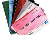 چند روش ساده برای استفاده ایمن از کارتهای عابر بانک