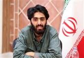 «مهلکه» مستند نجات ایران از جنگهای منطقه است