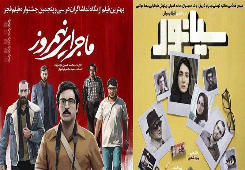 چرا صداوسیما فیلمهای سینمایی جدید در حوزه انقلاب اسلامی را نمایش نمیدهد؟