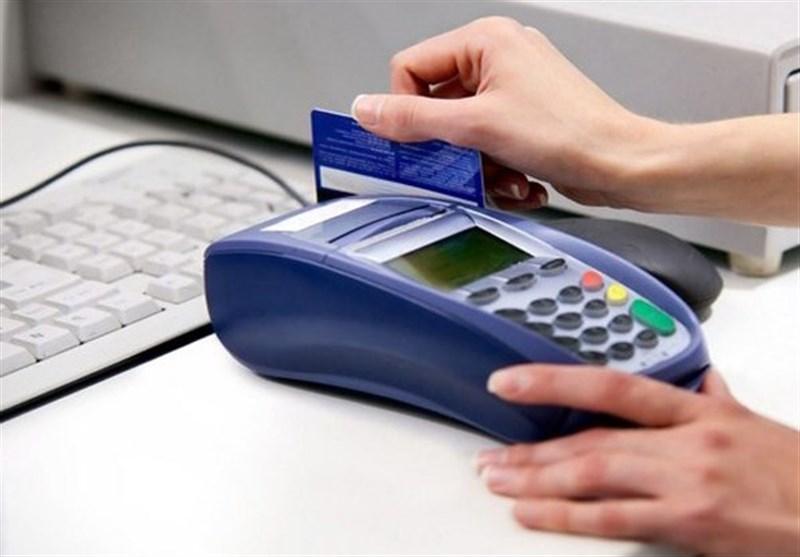 فروش دستگاه پوز سیار توسط واحدهای صنفی البرز؛ دخالت در امور بانکی یا اقدامی قانونی؟