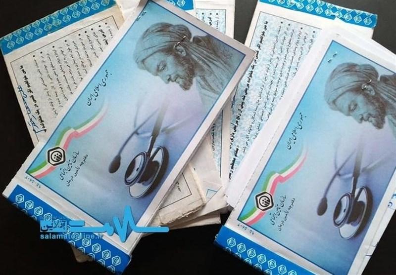 متمم حقوقی برای پیشکسوتان تامین اجتماعی خراسان جنوبی ایجاد شود