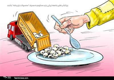 کاریکاتور/ محکوم به مرگ!!!