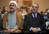 برگزاری مراسم روز همبستگی با مردم کشمیر در تهران