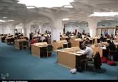 بیرجند| ساعت کار کتابخانههای عمومی استان خراسان جنوبی در ایام نوروز اعلام شد