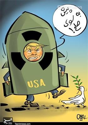 کاریکاتور/ سیاستهای صلحطلبانه ترامپ!!!