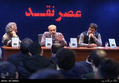 """سید احمد نادمی: """"هفت سین در بهمن ماه"""" کتاب مهمی در زمینه نظریه پردازی شعر انقلاب است"""