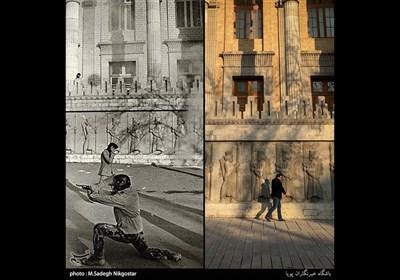 ساختمان وزارت خارجه سال57/ سال96