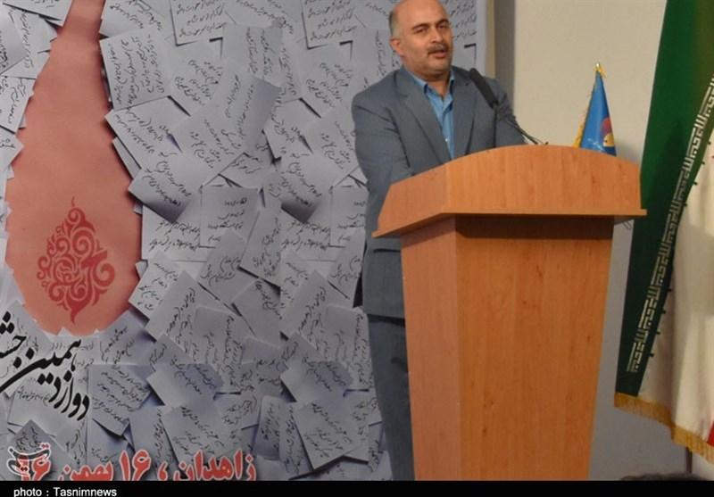 زاهدان  برگزاری نخستین نشست شعر فجر با حضور 3 شاعر ملی