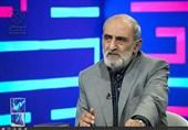 Hüseyin Şeriatmedari: Hasan Ruhani Trump'a Nükleer Anlaşmadan Çıkma Konusunda Güvence Verdi