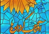 بانوان شاعر برگزیده در هفتمین دوره آموزشی شعر جوان کشور معرفی شدند