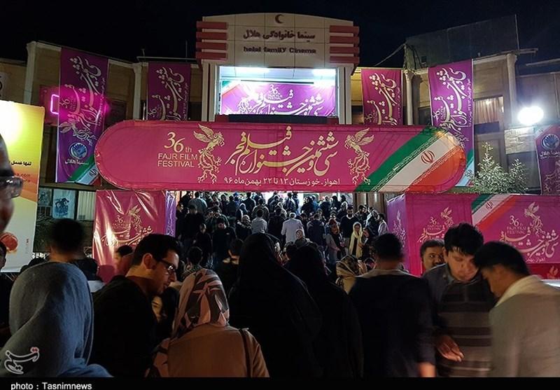 جشنواره فجر اهواز