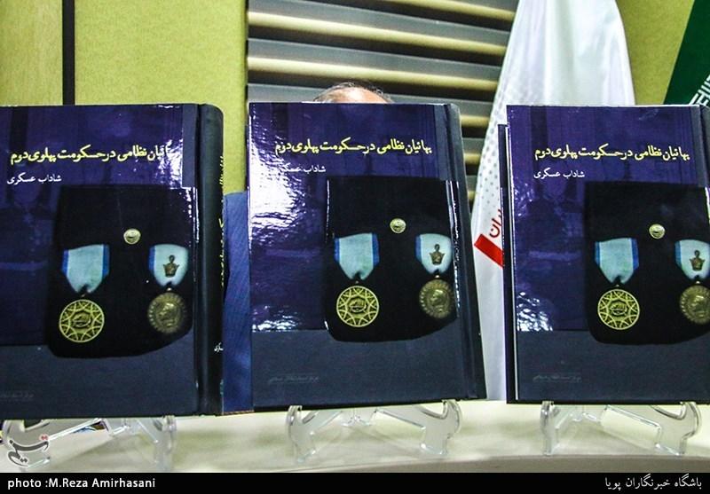 ماجرای نفوذ بهائیان در بالاترین رده های ارتش پهلوی