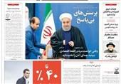 چاپ آگهی در روزنامه برای تقدیر از وزیر